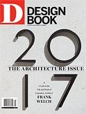 11_January 2017_DHome_Design_Book_thumbnail
